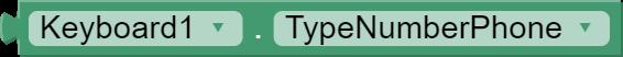 component_set_get (27)